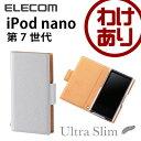 【訳あり】エレコム iPod nano ケース Ultra Slim ...