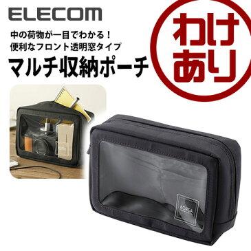 【訳あり】エレコム ガジェット収納ポーチ Mサイズ ブラック 透明窓タイプ BMA-GP08BK