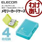 SD/microSDメモリカードケース:CMC-SDCPPBU【税込3240円以上で送料無料】[訳あり][ELECOM:エレコムわけありショップ][直営]