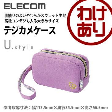 【訳あり】エレコム スウェット素材のデジカメケース デジタルカメラ ポーチ型 U.style 大きめ パープル DGB-064PU