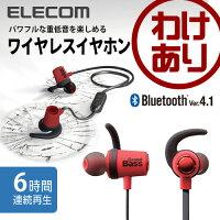 【訳あり】エレコム ワイヤレスイヤホン パワフルな重低音 連続再生6時間 Bluetooth4.1 レッド LBT-HPC40MPRD