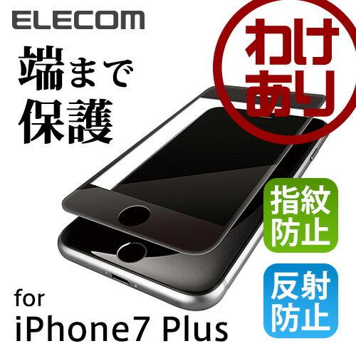 【訳あり】エレコム iPhone7 Plus フルカバーフィルム 反射防止 PM-A16LFLFRBBK