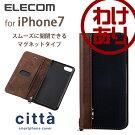 iPhone7ナイロン×ソフトレザーカバー手帳型cittaマグネットタイプビジネスメンズブラック:PM-A16MPLFMBMBK【税込3240円以上で送料無料】[訳あり][ELECOM:エレコムわけありショップ][直営]