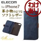 iPhone7ケースソフトレザーカバー手帳型Vlunoマグネットフラップネイビー:PM-A16MPLFYMBUD【税込3240円以上で送料無料】[訳あり][ELECOM:エレコムわけありショップ][直営]