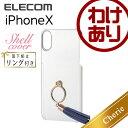 【訳あり】エレコム iPhoneX ケース Cherie 軽くてスリム...