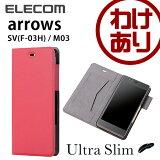 【訳あり】エレコム arrows SV (F-03H) / M03 / M04 ケース 手帳型 ソフトレザー 薄型 磁石付 レッド PM-F03HPLFUMRD