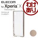 Xperia X Performance (SO-04H SOV33) シェルカバー/サイドメッキ:PM-SOXPPVMGD【税込3240円以上で送料無料】[訳あり][ELECOM:エレコムわけありショップ][直営]