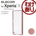 Xperia X Performance (SO-04H SOV33) シェルカバー サイドメッキ ピンク:PM-SOXPPVMPN【税込3240円以上で送料無料】[訳あり][ELECOM:エレコムわけありショップ][直営]