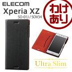 【訳あり】エレコム Xperia XZ (SO-01J SOV34) ケース ソフトレザーカバー 手帳型 薄型 マグネット付 ブラック PM-SOXZPLFUMBK