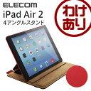 エレコム iPad Air2 ケース ソフトレザーカバー 4アングルスタンド TB-A14PLF2RD [わけあり]