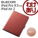 エレコム 9.7インチ iPad Pro , iPad Air2 ケース ソフトレザーカバー 360度回転スタンド ブラウン TB-A16360BR [わけあり]