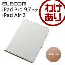 エレコム 9.7インチ iPad Pro , iPad Air2 ケース ソフトレザーカバー 360度回転スタンド ホワイト TB-A16360WH [わけあり]