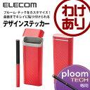 エレコムわけありショップで買える「【訳あり】エレコム Ploom TECH デザインステッカー カーボン調 レッド ET-PTDSCB1RD」の画像です。価格は108円になります。