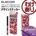 エレコムわけありショップで買える「【訳あり】エレコム Ploom TECH デザインステッカー 猫迷彩 ピンク ET-PTDSCC1PN」の画像です。価格は108円になります。