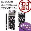 エレコムわけありショップで買える「【訳あり】エレコム Ploom TECH デザインステッカー スカル2 ブラック ET-PTDSSC2BK」の画像です。価格は108円になります。