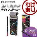 エレコムわけありショップで買える「【訳あり】エレコム Ploom TECH デザインステッカー スプラッシュ1 ブラック ET-PTDSSP1BK」の画像です。価格は108円になります。
