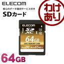 【訳あり】エレコム データ復旧サービス付 SDカード SDXCカード class10 UHS-I U...