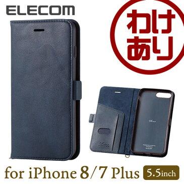 【訳あり】エレコム iPhone8 Plus ケース Vluno 手帳型 ソフトレザーカバー 通話対応 ストラップホール付 ネイビー PM-A17LPLFYNV