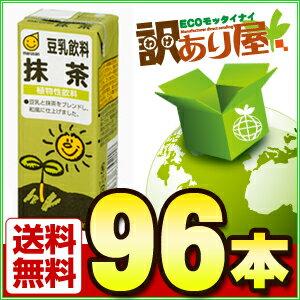 マルサンアイ 豆乳飲料 抹茶 200ml×96本[豆乳飲料/訳あり屋]【smtb-...