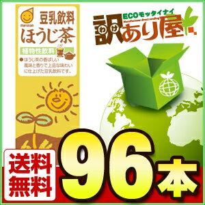 ★完売★ マルサンアイ 豆乳飲料 ほうじ茶 200ml×96本[4沖縄産黒糖を使用]...