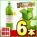 かたすみ 有機レモン果汁 100%ストレート 900ml×6本 【宅配...