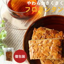 10%OFF 【訳あり】 焼き菓...