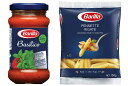バリラ ペンネッテリガーテ&バジルのトマトソースセット 350g×6個 賞味期限2020.03.05
