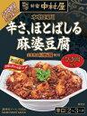豆腐 賞味期限
