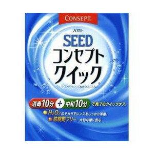 [10個]シード コンセプトクイック 消毒液 240ml+中和液15ml×30本 (コンタクトケア用品) <医薬部外品>