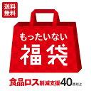 【お取寄せ品】 クリニコ CZ−Hi アセプバッグ 300ml 1セット(20パック) 【送料無料】