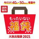 小田垣商店 丹波大納言小豆 (1kg) 令和2年産兵庫県産 【メール便対応】