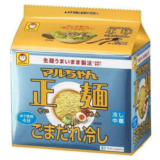 東洋水産『マルちゃん正麺 ごまだれ冷し』