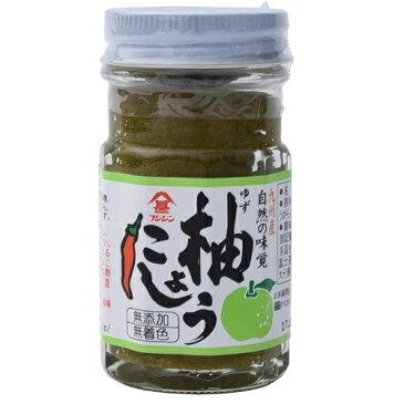[送料無料][10個]富士甚醤油 柚子こしょう60g 賞味期限2020.11.08以降【賞味期限間近】