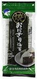 【店内商品ポイント5倍】[10個]松谷海苔 焼おにぎり海苔50枚 賞味期限2021.05.17【スーパーセール 3/11 01:59まで】