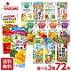 カゴメ 野菜ジュース 紙パック 選べる 72本 (24本×3)[ 野菜一日これ一本 トマト…