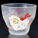 めでた干支盃未(ひつじ)猪口ガラス酒器Sake glass of Japanese zodiac