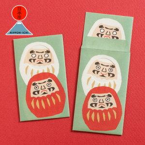 ぽち袋・正月:日本市 からくりぽち袋 だるま 3枚入