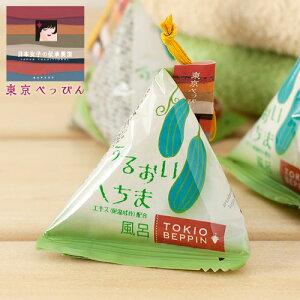 入浴剤:ほんやら堂 東京べっぴん入浴へちま風呂 1P