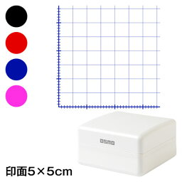 折れ線グラフ 理系のノート用メモスタンプ浸透印 印面5×5cmサイズ (5050) Self-inking stamp, Science