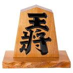 天童将棋駒の置物 王将 七寸飾り駒(高さ21.2cm) 山形県の伝統工芸品 店舗・オフィス・新築祝いに Tendou-shougikoma Oushou, Wooden ornament