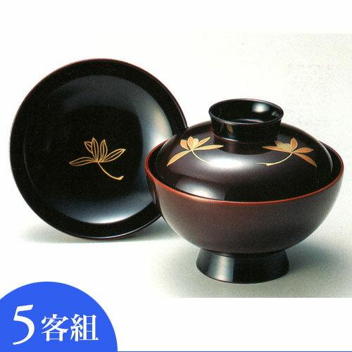 【蓋付き椀】吸物椀 三つ蘭 溜 5客セット 漆塗り (G8-02901) Bowl with lid