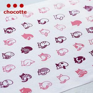108ねこおしり手ぬぐい(プリント手拭・2色) ピンク系 chocotte