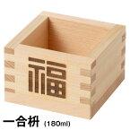 ますや 一合枡 四角い福ます 岐阜県大垣市の檜製計量器・酒器