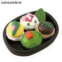 concombre 川辺のお花見 手まり寿司 (ZSA-13447) 春の置物・フィギュア Sushi figurine