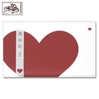 懐紙:和詩倶楽部 懐柄紙 はーと 30枚入り (KG-018)|upup7