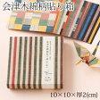 会津木綿柄貼り箱 竹柳(たけやなぎ) 9×9cm折り紙80枚入り Aizu cotton pattern paper box and origami