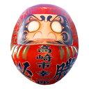 高崎だるま 選挙だるま 18号(65cm)赤 群馬県指定ふるさと伝統工...