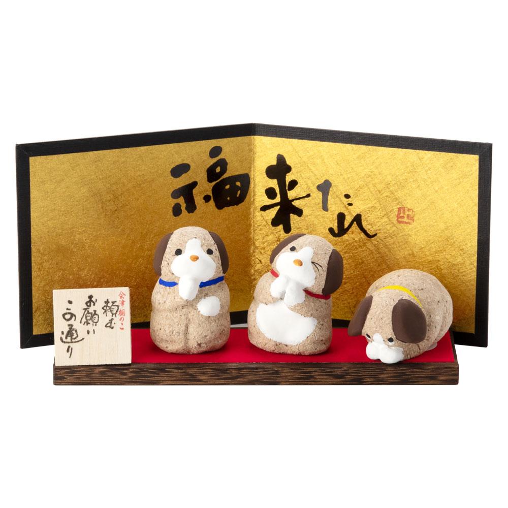 桐のこ人形 福来たれ いぬ 木之本 福島県の工芸品 Dog figurine, Fukushima craft画像