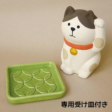concombre しっとり壺 まねき猫 茶 (ZCB-92055) 電源不要ミニ加湿器 Mini humidifier