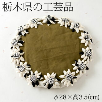 花的布製鍋敷3栃木縣的工藝品Bedding fabric pot of flowers,Tochigi craft